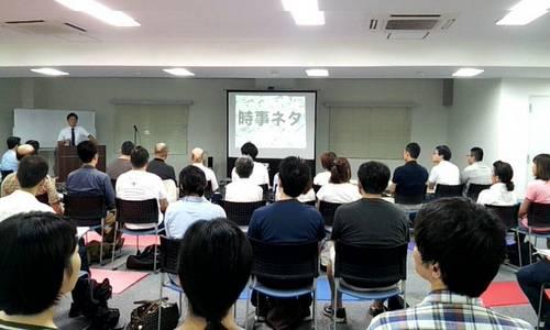 関東理学療法セミナー201509①.jpg
