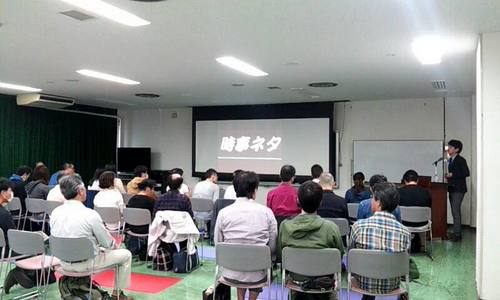 関東理学療法セミナー①.jpg